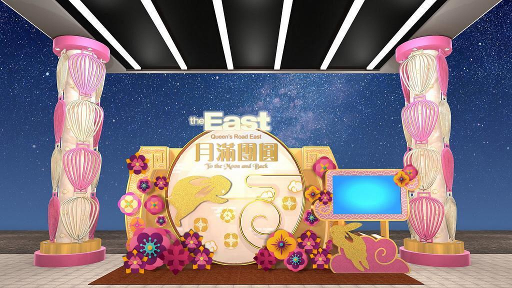 【灣仔好去處】中秋玉兔主題裝置!互動遊戲/咖啡拉花/月餅工作坊