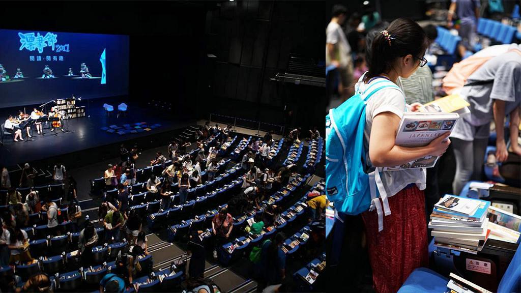 【柴灣好去處】漂書節2018限定2日回歸 放漂30本/免費工作坊/音樂會