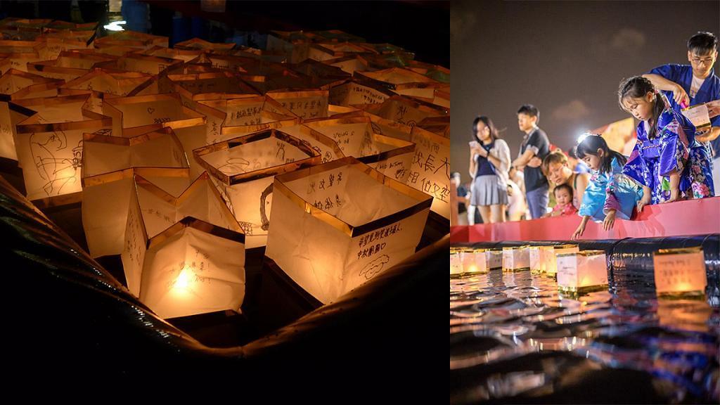 【黃大仙好去處】一連4日秋日文化祭2018 巨型月亮/水燈許願池/着浴衣行市集