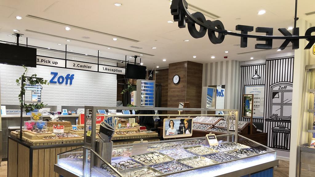 【旺角新店】平價眼鏡品牌Zoff進駐旺角!全球首賣水原希子合作新系列