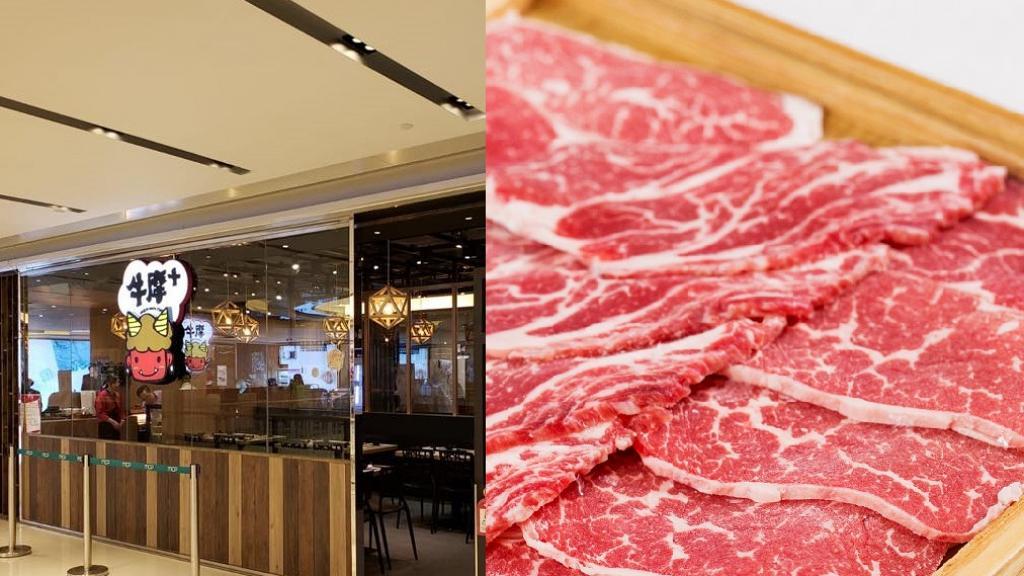 日式火鍋店牛摩期間限定優惠 指定日子120分鐘和州牛+海鮮放題半價
