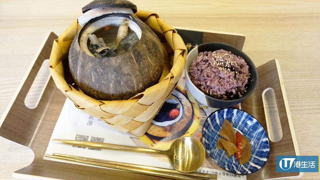 【太子美食】新開椰子燉湯專門店 足料養生原個椰子+加入人參/鮑魚做湯料