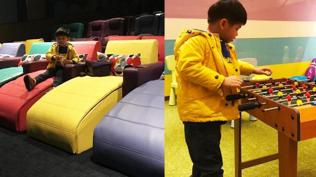 【親子好去處】全港首間兒童主題電影院 兒童沙發座椅、夾公仔機/保齡球遊戲區