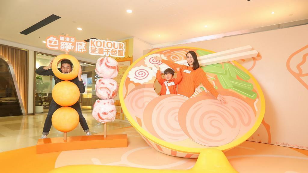 【聖誕節2018】3大色廊展聖誕進駐荃灣/元朗!橘色巨型食物小食部/藍色水族館