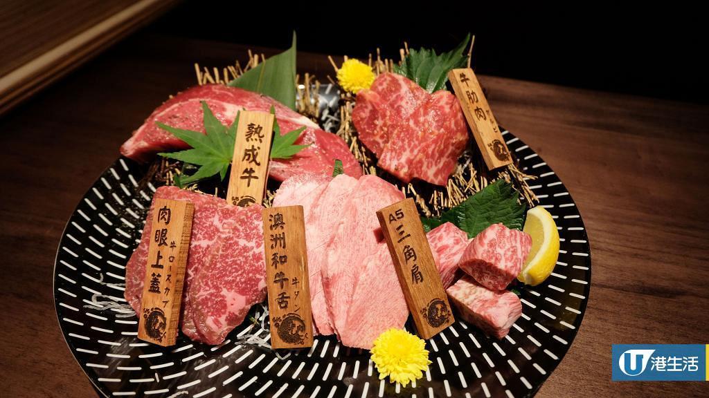 【大圍美食】大圍新開日式和牛燒肉店 日本直送和牛刺身/澳洲40日熟成牛