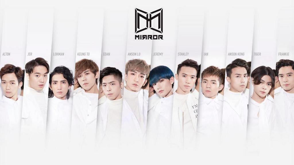 【MIRROR演唱會】全民造星男團正式出道!首個演唱會12月九展舉行