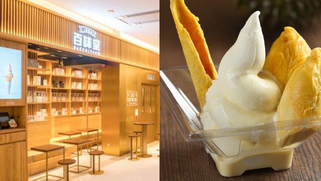 百味堂新店pop-up登陸金鐘太古廣場 3間分店同步推限定貓山王+金包榴槤雪糕