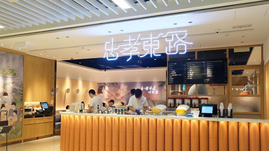 【尖沙咀美食】尖沙咀新開台灣料理 自家製扯麵/魯肉飯/麻糬窩夫/紫芋沙冰
