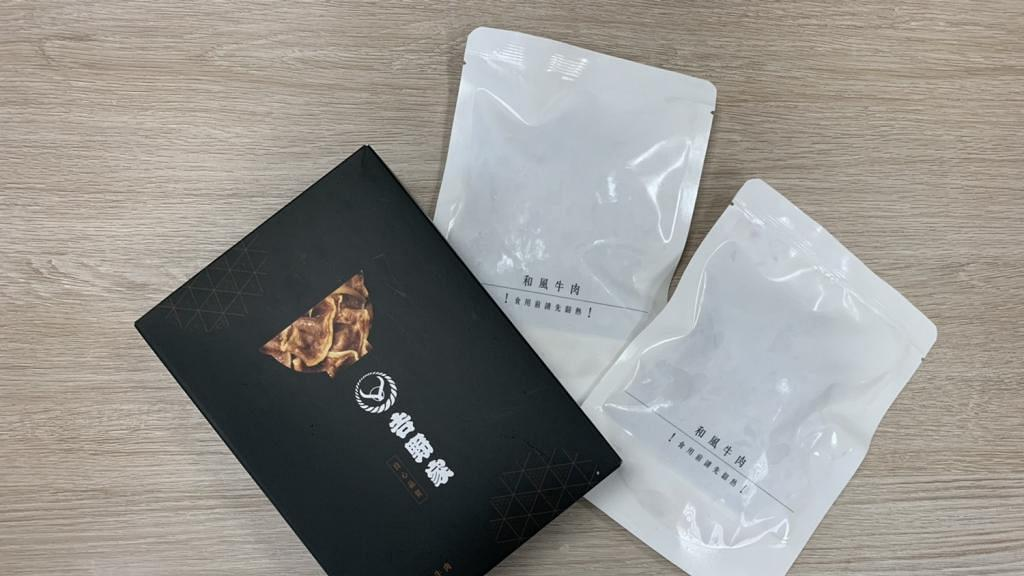 吉野家香港推出即食和風牛肉 一人份量$19就買到!