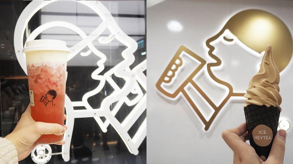 【喜茶香港】喜茶銅鑼灣時代廣場店1月正式開幕!新店型HEYTEA GO設手機落單
