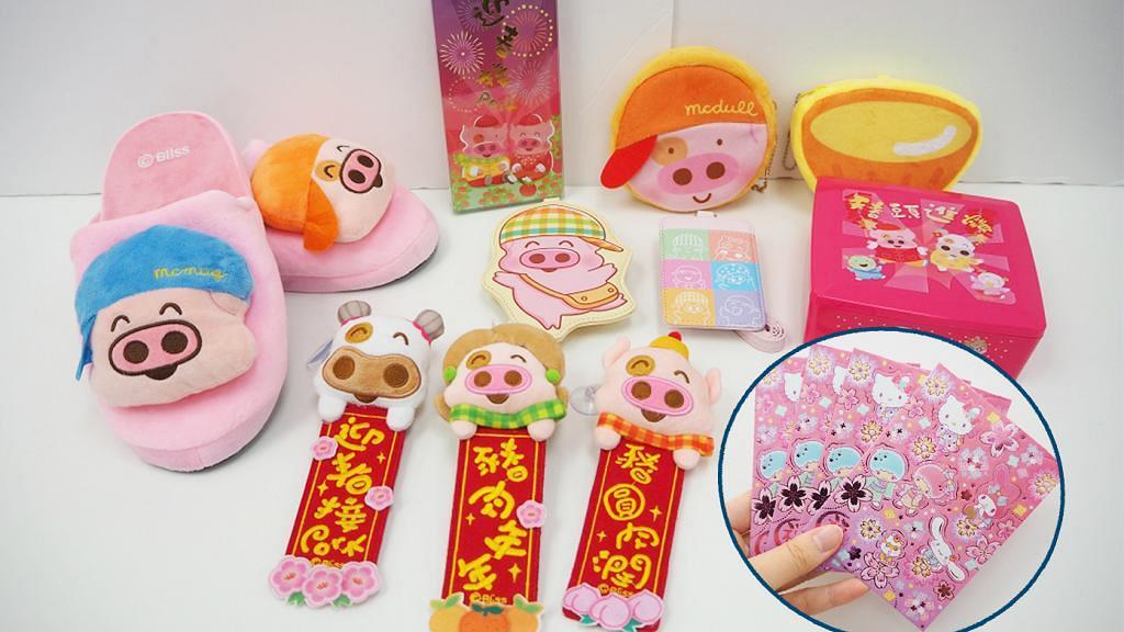 【便利店新品】7-Eleven新推卡通賀年精品!Sanrio/麥兜/迪士尼/Line Friends