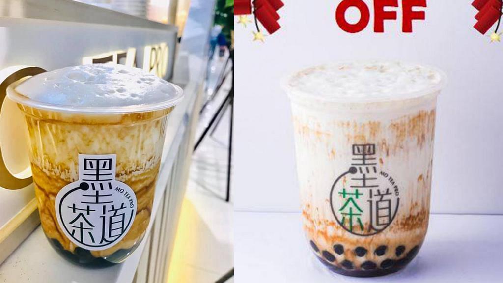 【太古美食】墨茶道推新年限定優惠!黑糖珍珠鮮奶第2杯半價