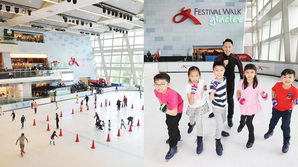 【九龍塘好去處】又一城3月再推溜冰優惠 指定時段$10入場溜冰!