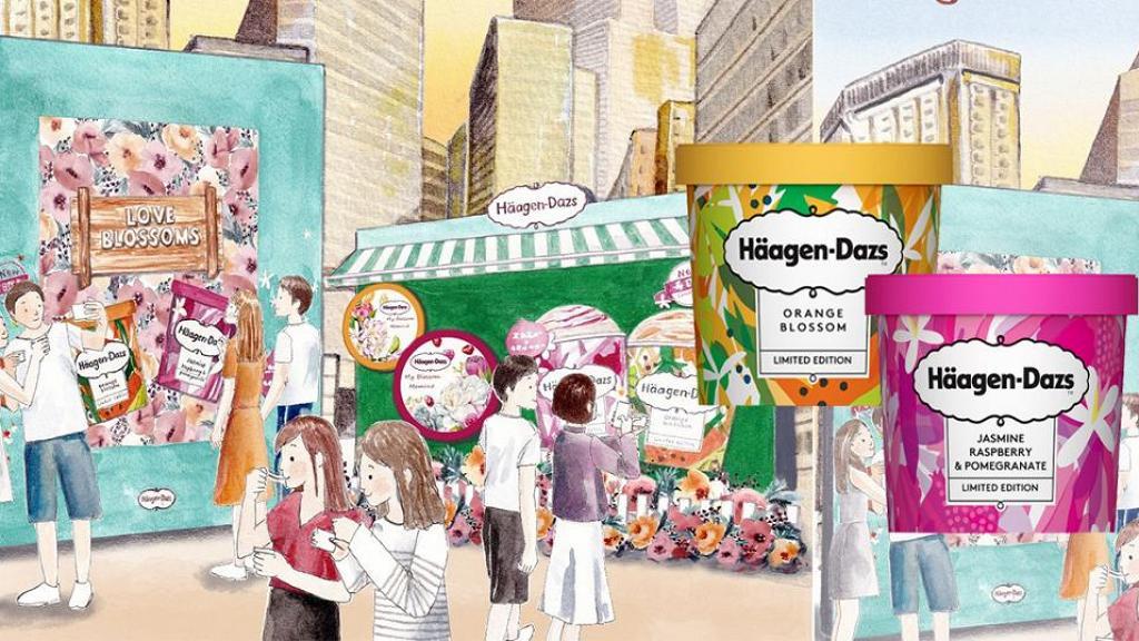 【銅鑼灣美食】銅鑼灣街頭免費派發 Häagen-Dazs新出期間限定花果系列雪糕