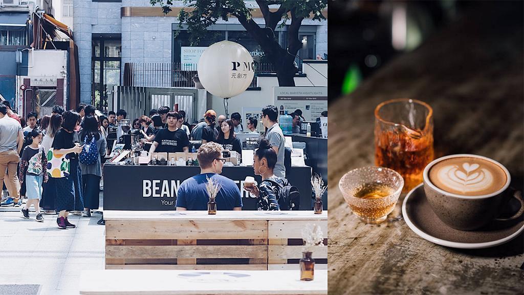【復活節好去處2019】上環PMQ咖啡生活市集回歸!逾20港日台品牌/咖啡工作坊