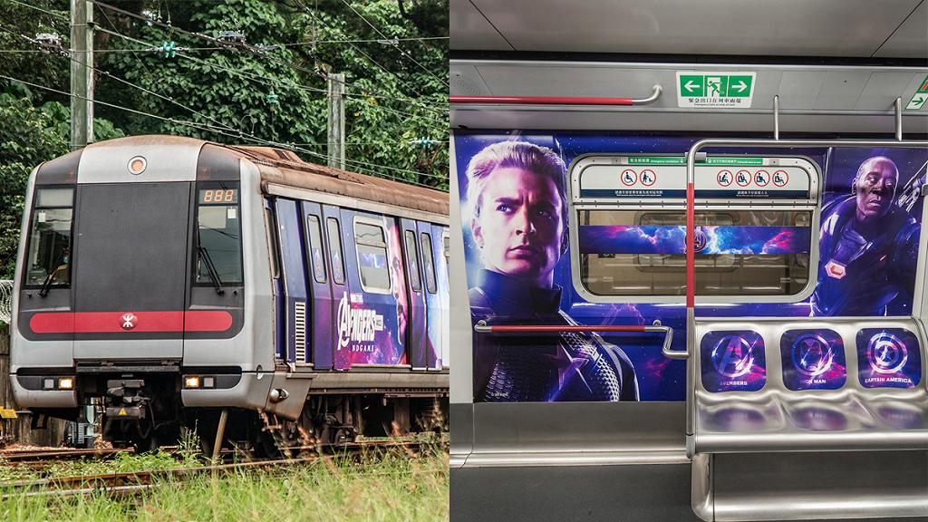 【復仇者聯盟4】香港首架復仇者聯盟列車登場 荃灣線限定Marvel英雄陪你搭車