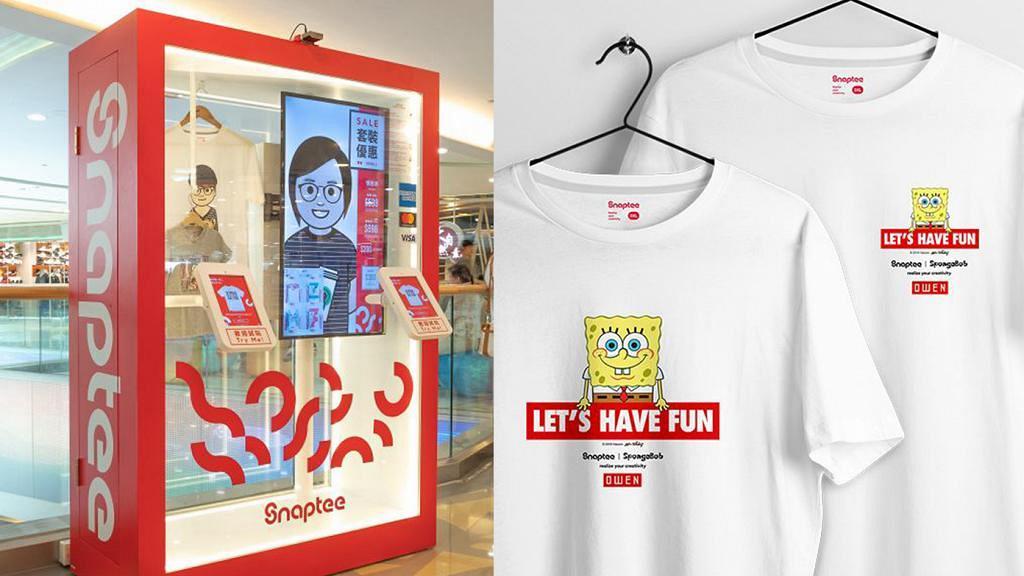 86款海綿寶寶限量版T-shirt/Tote bag登場!全港20部自助售賣機 5分鐘自製服飾