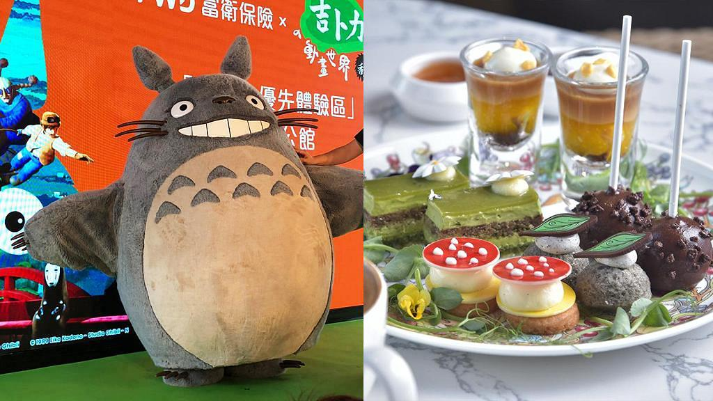 【暑假好去處】吉卜力的動畫世界展覽率先登陸尖沙咀!手稿展/扭蛋機/卡通甜點