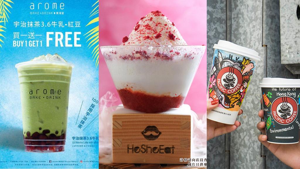 5大連鎖店買一送一優惠晒冷!東海堂/Pacific Coffee/IKEA/HeSheEat/OK便利店
