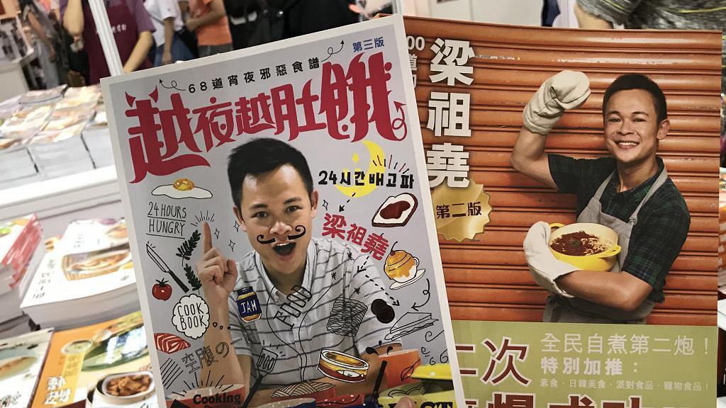 【書展2019】香港書展5大食譜新書+優惠懶人包 甜品/台式料理/名人烹飪書$20起