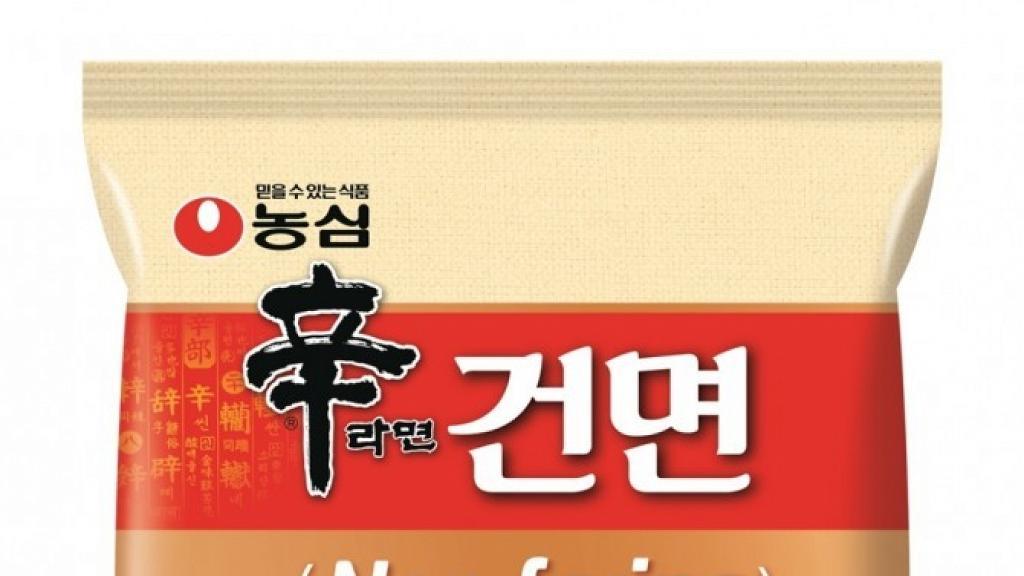 韓國辛辣麵全新健康非油炸版 新版激減160卡路里!