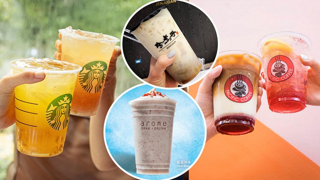 6大飲品店推買一送一優惠!Starbucks/珍煮丹/天仁茗茶/東海堂/Pacific Coffee