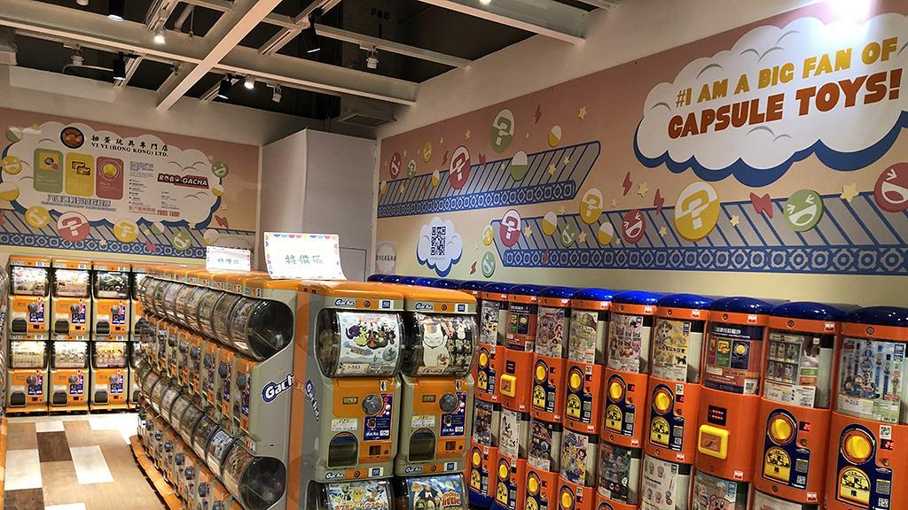 $10特價扭蛋區登陸荃灣!傳統入錢扭蛋機 迪士尼/Sanrio/寵物小精靈/柴犬
