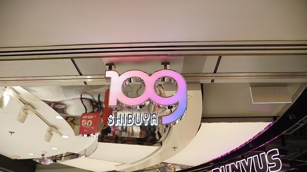 【減價優惠】尖沙咀SHIBUYA109加推10大優惠!-5KG牛仔褲/WEGO/鞋袋服飾4折起