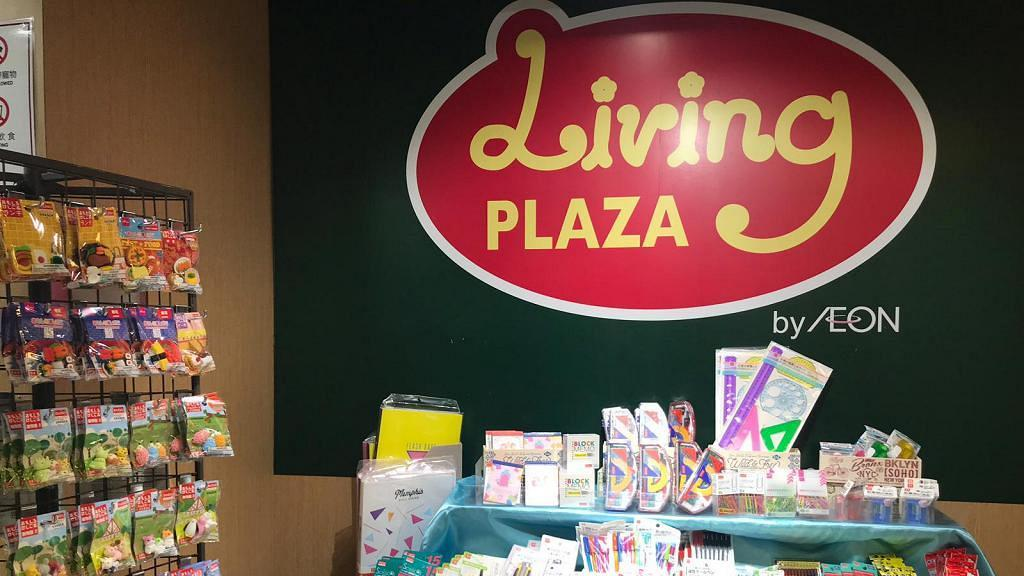 Living Plaza $12店開學文具推介!迪士尼3D便條貼/卡通筆袋/筆記簿/文具套裝