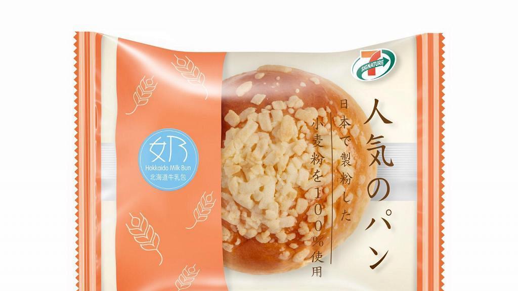 7-Eleven新推日式麵包系列!富良野蜜瓜包/日式咖喱牛肉包/北海道3.6牛乳包