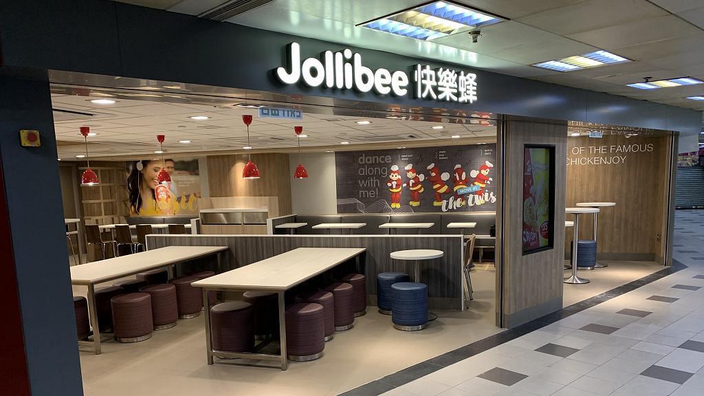【葵涌美食】Jollibee快樂蜂進駐葵廣 招牌炸雞/肉醬意粉/蘑菇飯