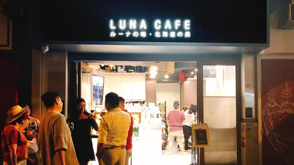 【10月優惠】11大食店+茶飲店優惠 KFC/聖安娜餅屋/Ruby Tuesday/Luna Cafe/蔦