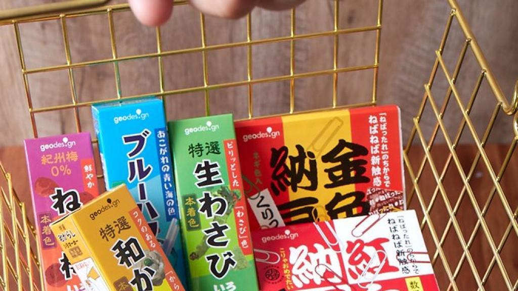 日本傳統小食設計創意文具!納豆/絹豆腐/Wasabi醬料包變便條貼+螢光筆