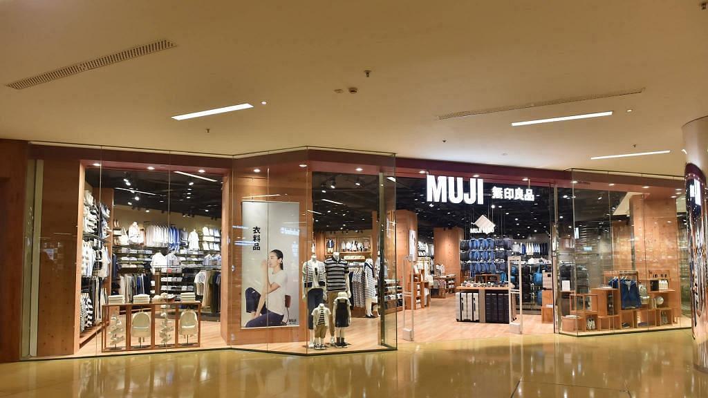 【減價優惠】無印良品MUJI全線分店減價!日用品/服飾/食品/美妝限時購物優惠