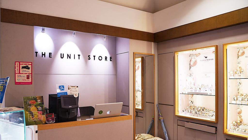 【結業優惠】THE UNIT STORE全線店舖結業激減 碎花手錶/手鏈/耳環首飾3折起
