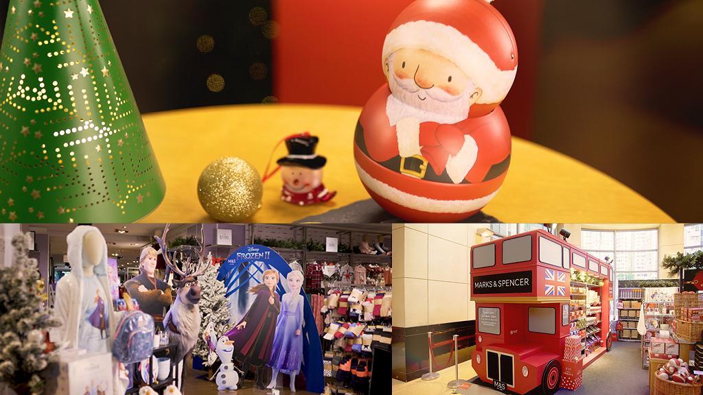 【M&S限定商品 過一個歐陸式聖誕】