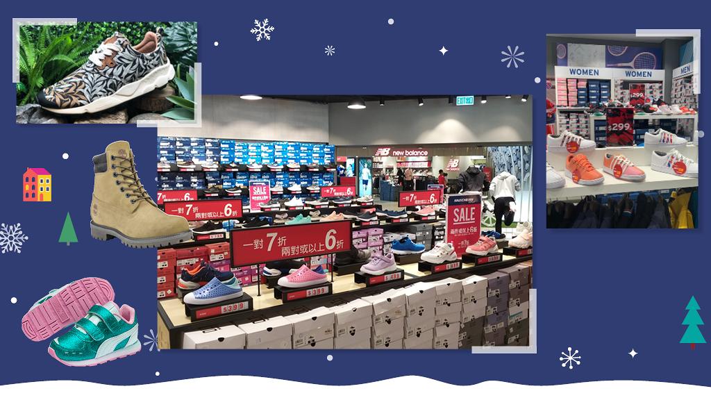 杏花新城「足履 ~ 聖誕快樂」12月鞋款大減價