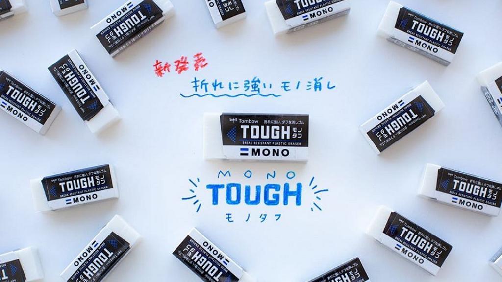 日本MONO新推出8倍超強韌擦膠!香港12月有售/四大全新貼心設計曝光