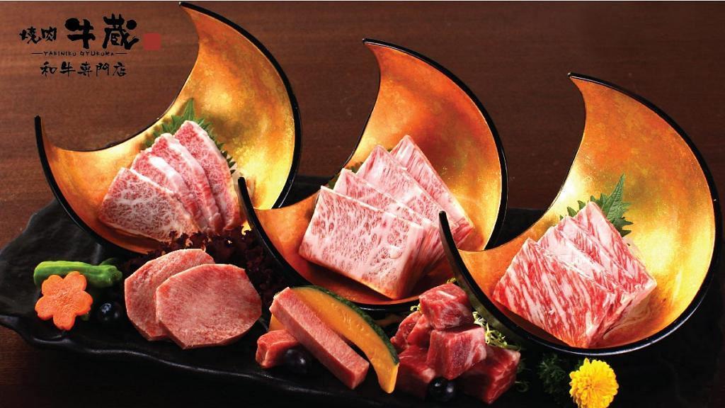 【燒肉優惠】香港5大日式抵食燒肉優惠 半價食日本和牛/牛角7折