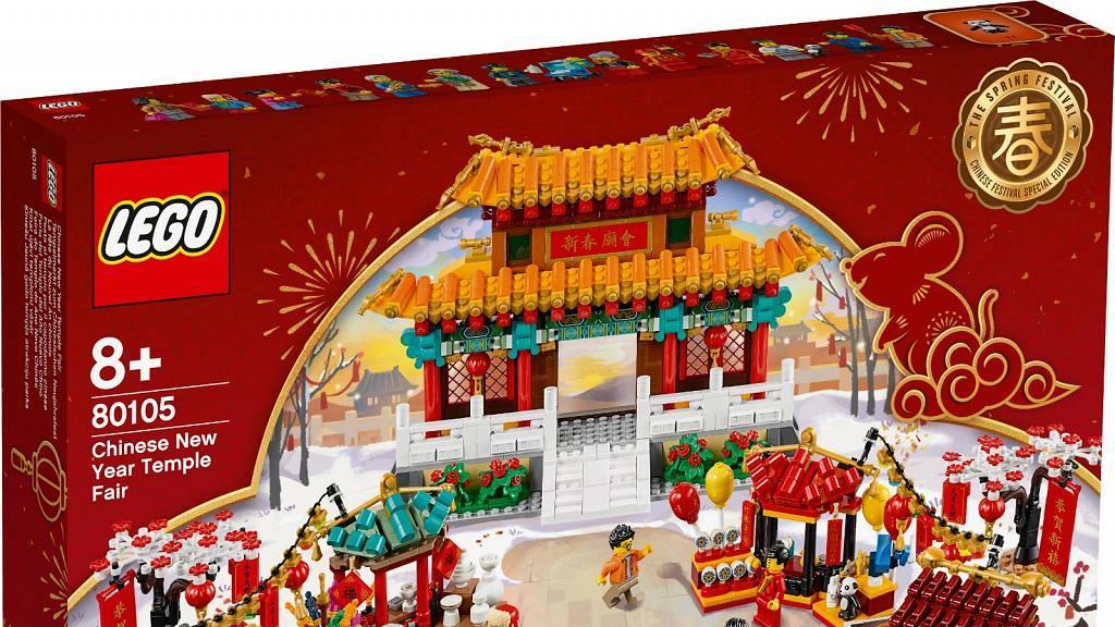 【新年2020】LEGO新推鼠年新春限定別注版!搶先睇舞獅賀歲/新年廟會套裝