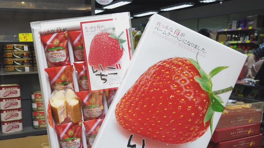 【新年2020】觀塘辦年貨抵買零食推介 多款日式賀年禮盒$36起