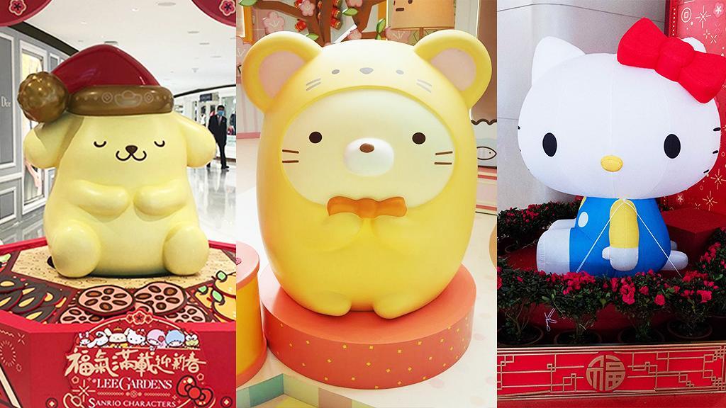 【新年好去處2020】全港商場新年佈置晒冷!卡通影相位/新春市集/期間限定店
