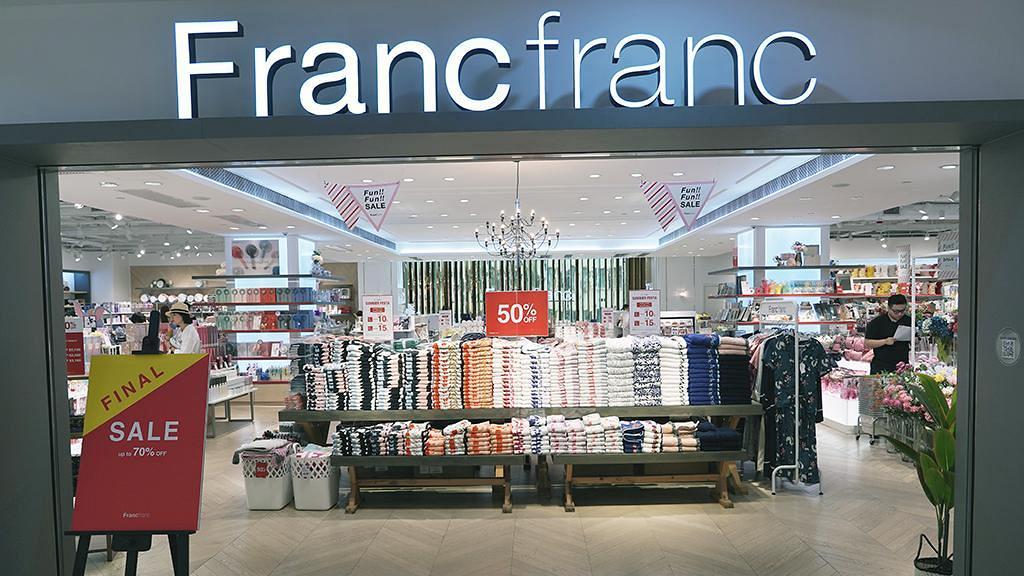 【減價優惠】Francfranc減價3折起!30款$100以下抵買家品/文具/收納袋/飾物