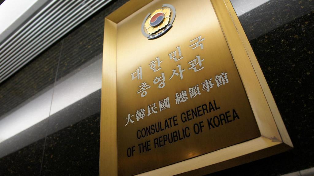 【新冠肺炎】韓國總領事館免費派15000個口罩 在港韓國人可獲發N95及普通口罩