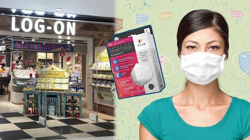 【買口罩】香港7大百貨公司口罩購買/補貨最新安排 千色/一田/先施/LOG-ON