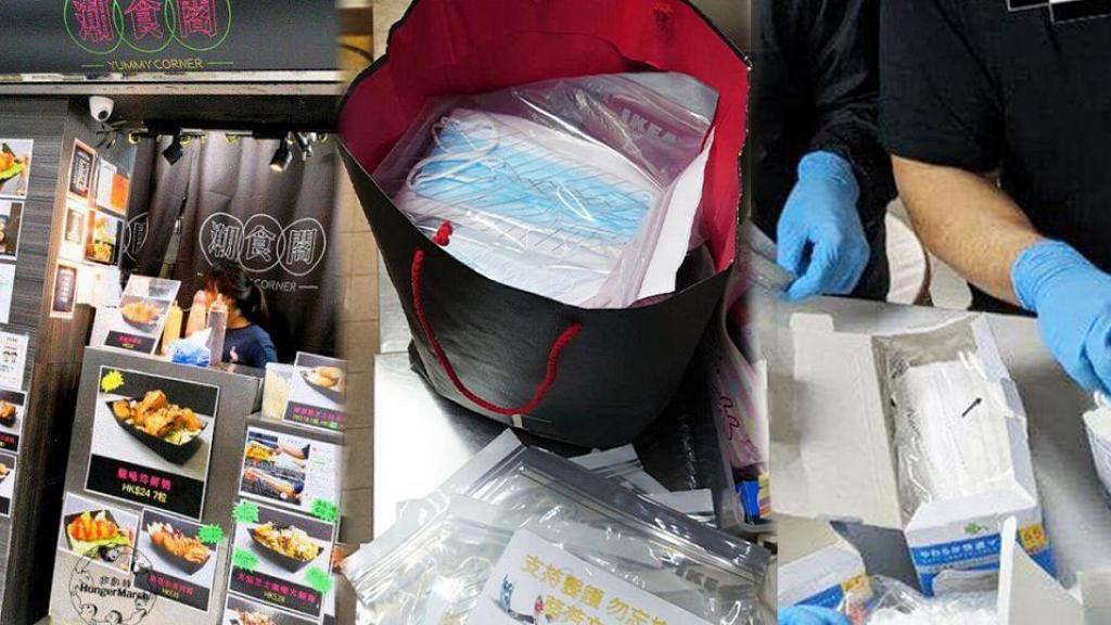 【派口罩】葵芳3間小食店免費派發日本口罩 設不同派發時段 孕婦/長者優先