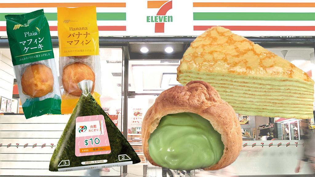 便利店多款蛋糕/零食/點心/飯團限時$10優惠!另新推3款日本直送抹茶甜品