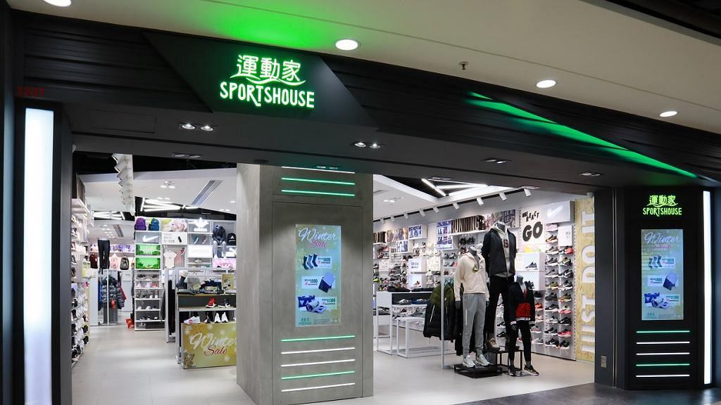 【減價優惠】運動家限時波鞋/服飾買1送1優惠 Adidas/Puma/Reebok/New Balance