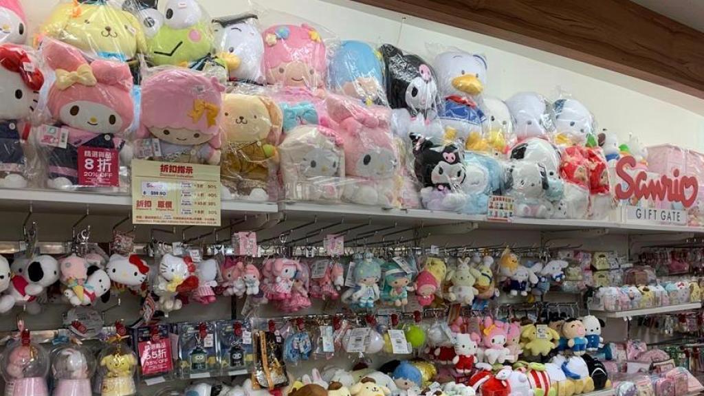 【減價優惠】Sanrio指定分店清貨減價第2擊 15款卡通精品/文具/家品半價$9.5起