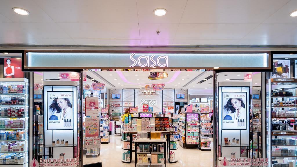 【減價優惠】Sasa莎莎香港激減優惠低至15折 化妝品/面霜/面膜/精華/卸妝$29起